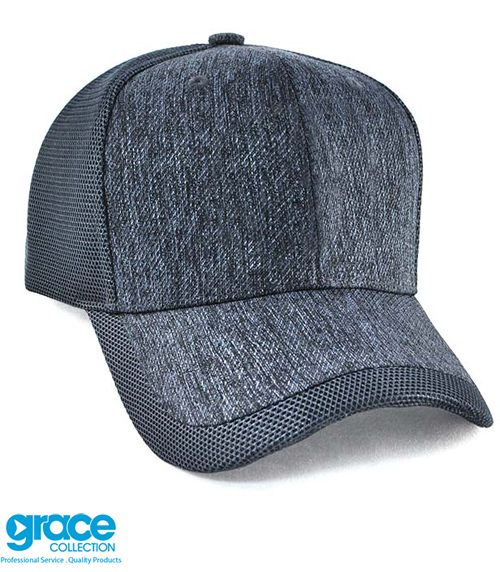 Heather-Grey-Sport-Cap-#AH159_With-Logo-Service-600px